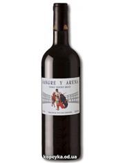 Вино Sangre y Arena 0.75л тинто секо червоне сухе