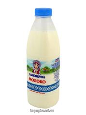 Молоко Славяночка 890мл 2.5% бут