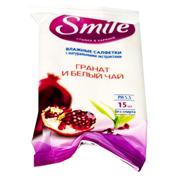 Серветки вологі Smile 15шт дейлі гранат&апельсин