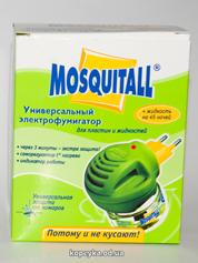 Ридина від комарів Mosquitall 45ночей з діодом универзальная захист
