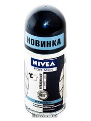 Дезодорант Нівея 50мл невидима сила чоловічий ролер                82245