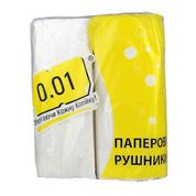 Рушник паперовий 0.01 2шт