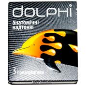 Презервативи Dolphi анатомічні надтонкі 3шт