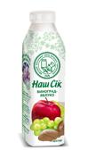 Сік Наш сік 0.5л яблуко виноград пет
