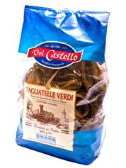 Макарони Del Castello 500г №573 спiральки триколiрнi