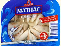 Філе оселедця Матіаса 200г оригінал шматочки