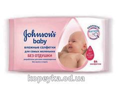 Серветки Jonsons б.ароматізаторів 56шт
