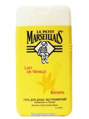 Гель д.душу Le Petit Marseillais 250мл ваніль