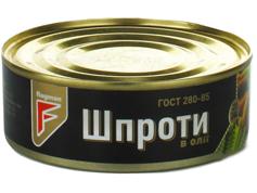 Шпроти Флагман 200г в.м