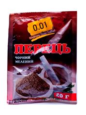 Перець 0.01 20г чорний мелен
