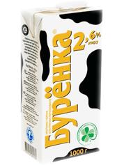 Молоко Буренка 1л 2.5%