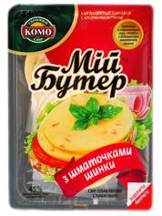 Сир пл. Комо 150г мій бутер шинка 45%