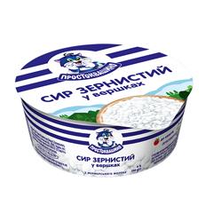 Сир к.молочний Простоквашино 130г 4% зернистий