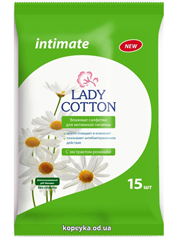 Серветки вологi Lady Cotton 15шт intimate ромашка