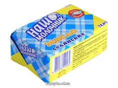 Масло Наш молочник 100г 72.6%