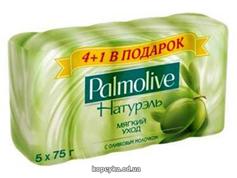 Мило Palmolive 5х70г олива молоко