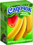 Нектар Садочок 0.2л яблуко банан
