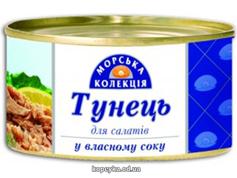 Тунець Морська колекція 185г в с.с салатний