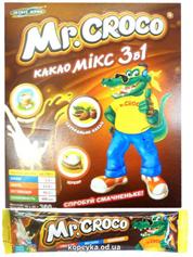 Напiй Золоте зерно 18г 3в1 какао мікс