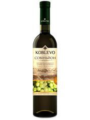Вино Коблево 0.75л бордо совіньон сухе біле