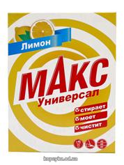 Порошок Макс 350г універсал лимон
