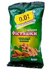 Фісташки 0.01 60г смажені солоні