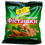 Фісташки 0.01 120г смажені солоні