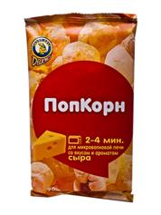 Попкорн Delicio 90г аромат сиру мікро