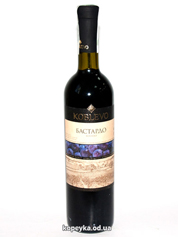 Вино Коблево 0.75л бордо бастардо н.солодке червоне