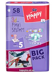 Пiдгузки Happy bella baby junior 58шт