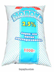 Молоко Кілія 930г 2.6%
