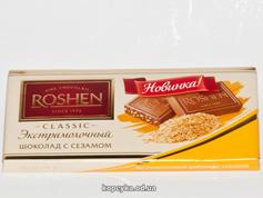 Шоколад Рошен 90г екстрамолочний з сезамом