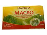 Масло Галичина 200г 72.6% сол.в сел.