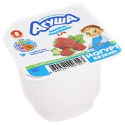 Йогурт Агуша 200мл 2.7% малина