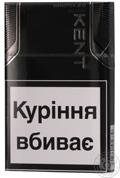 Сигарети Кент нанотек сільвер 1п