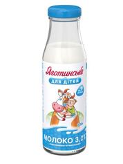 Молоко Яготинське д.дітей 200мл 3.2% вітамінізоване скло