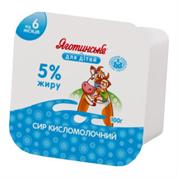 Сир Яготинське д.дітей 100г 5% кисломолочний