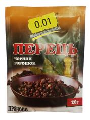 Перець 0.01 20г чорний горошок