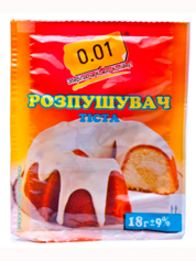 Розпушувач тіста 0.01 18г