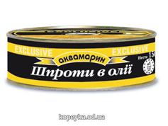 Шпроти Аквамарин 150г олія