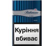 Сигарети Ротманс кс блю 1п