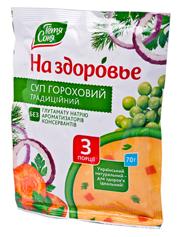 Суп На здоров`я 70г гороховий традиційний
