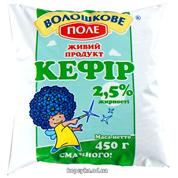 Кефiр Волошкове поле 0.45кг 2.5% плівка