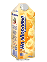 Коктель На здоровье 750г 2% банан