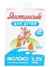 Молоко Яготинське д.дітей 500мл 3.2% стерелізоване вітамінізоване тетра-брик