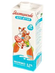 Молоко Яготинське д.дітей 1л 3.2% стерелізоване вітамінізоване тетра-брик
