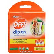 Комплект змінних картриджів Офф 106г clip-on new