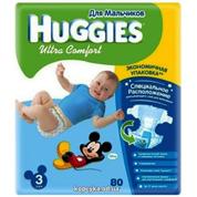 Підгузники Хаггис мега ультра комфорт 3 д.хлопчиків