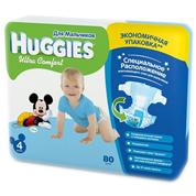 Підгузники Хаггіс мега ультра комфорт 4 д.хлопчіків