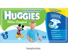 Підгузники Хаггіс мега ультра комфорт 5 д.хлопчіків
